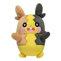 Morpeko Plüschfigur 20 cm - Pokemon Kuscheltier von Wicked Cool Toys