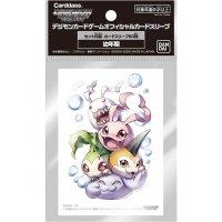 Digimon Card Game - Childhod Sleeves (60 Kartenhüllen)
