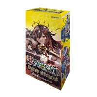 Rebirth of Legend 2.5 Booster Display EN VORVERKAUF